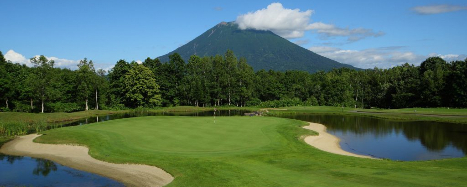 Niseko Village Golf Course 1024x683