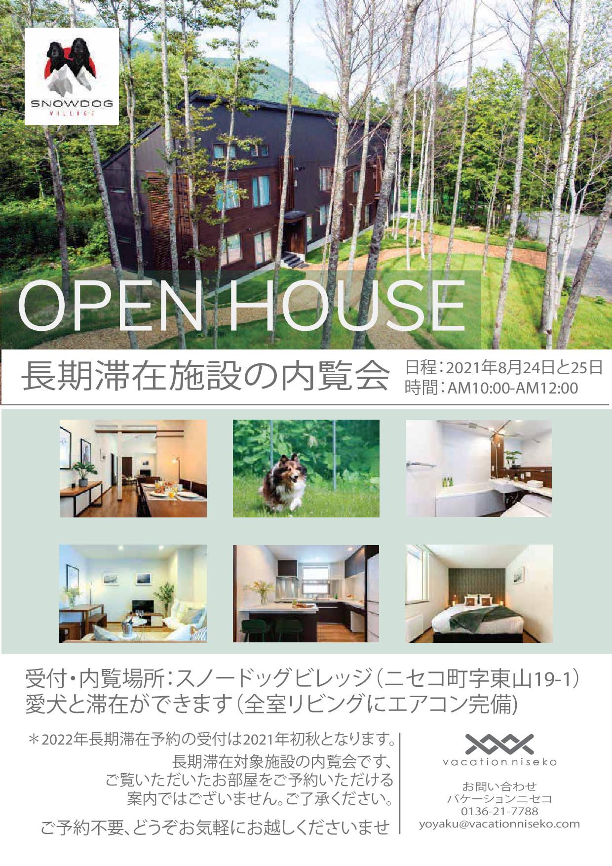 Open House SDV